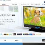 MITSUBISHI REAL BHR8シリーズ(LCD-A50BHR8)ポイント紹介
