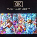 LGが世界初8K有機ELテレビを発表