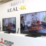 MITSUBISHIから4Kチューナー2系統搭載のRA1000シリーズが発表