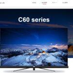 65型で12万!?中国TCLが爆安4Kテレビを発売