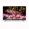 LUCA 4K対応音声操作対応テレビ|テレビ|大型家電|電化製品|商品情報|アイリスオ
