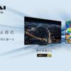 6030シリーズ|テレビ|FUNAI製品情報